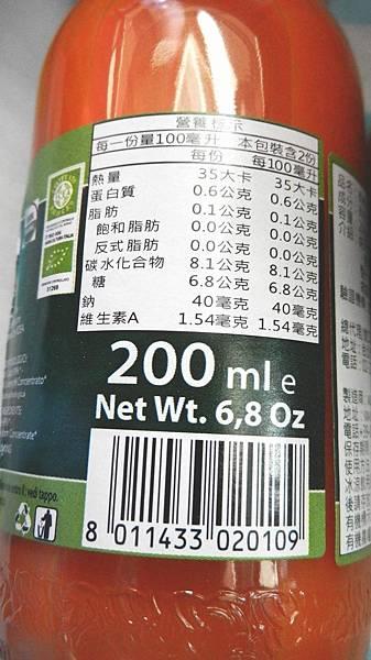 VOG農家瑞百分百有機天然蔬菜汁-菜根檸汁+胡蘿蔔檸汁 (5).JPG