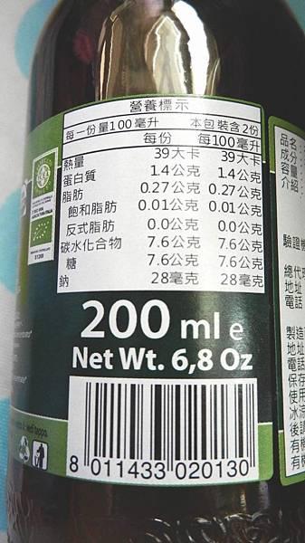 VOG農家瑞百分百有機天然蔬菜汁-菜根檸汁+胡蘿蔔檸汁 (8).JPG