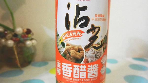 愛之味沾光金桔香醋醬 (2)a.JPG