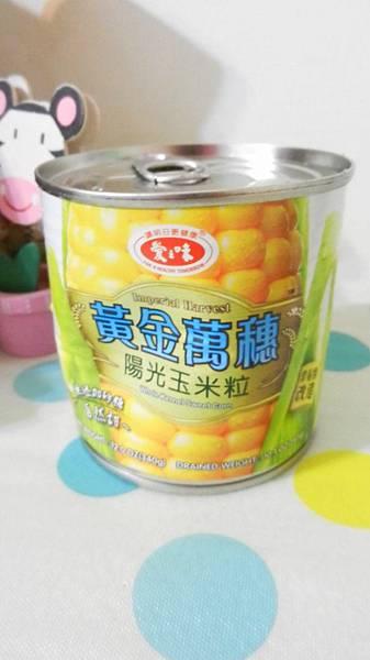 愛之味黃金萬穗陽光玉米粒 (1).JPG