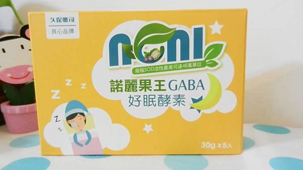 久保雅司 諾麗果王GABA好眠酵素 (2).JPG