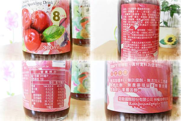 生活酵素微泡飲(纖果+蔓越莓)  (8).jpg