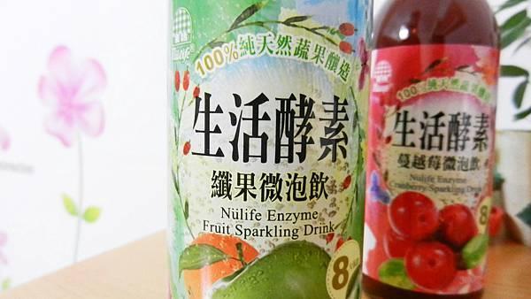 生活酵素微泡飲(纖果+蔓越莓)  (11).JPG