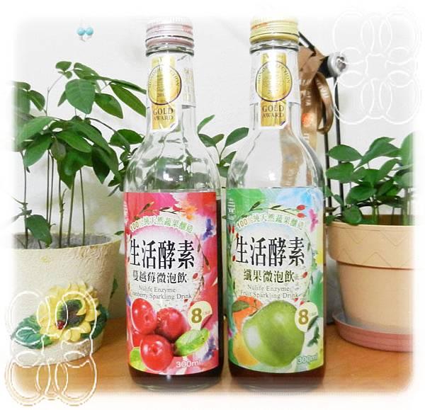生活酵素微泡飲(纖果+蔓越莓)  (24).JPG