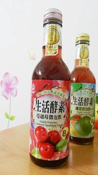 生活酵素微泡飲(纖果+蔓越莓) (3).JPG