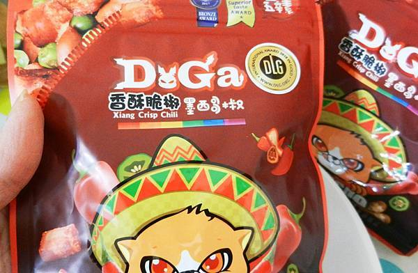 Doga 香酥脆椒 (26).JPG