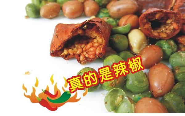 Doga 香酥脆椒 (29).jpg