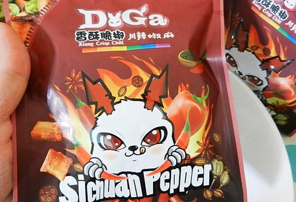 Doga 香酥脆椒 (30).JPG