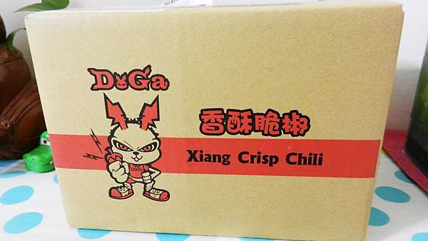 Doga 香酥脆椒 (1).JPG