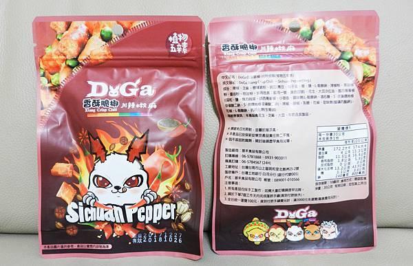 Doga 香酥脆椒 (5).JPG