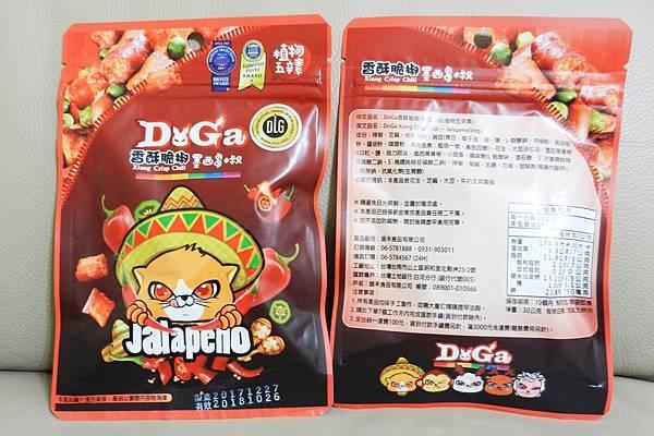 Doga 香酥脆椒 (6).JPG
