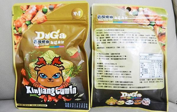 Doga 香酥脆椒 (9).JPG