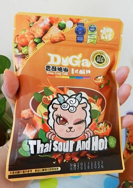 Doga 香酥脆椒 (13).JPG