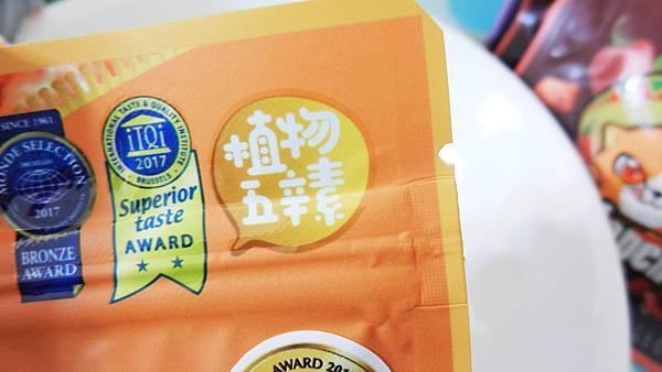 Doga 香酥脆椒 (14).JPG