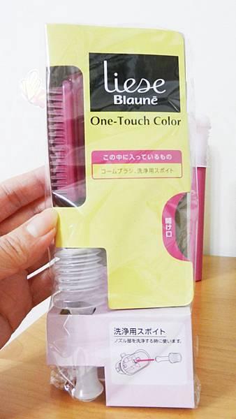 莉婕頂級一按即梳染髮霜 (17).JPG