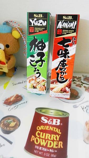 S&B七味辣椒醬+柚子胡椒醬 (1).JPG