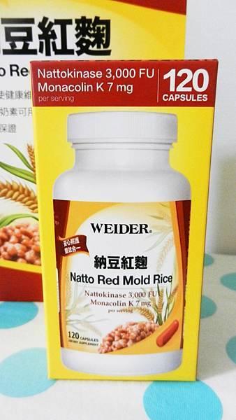 納豆紅麴 (2).JPG