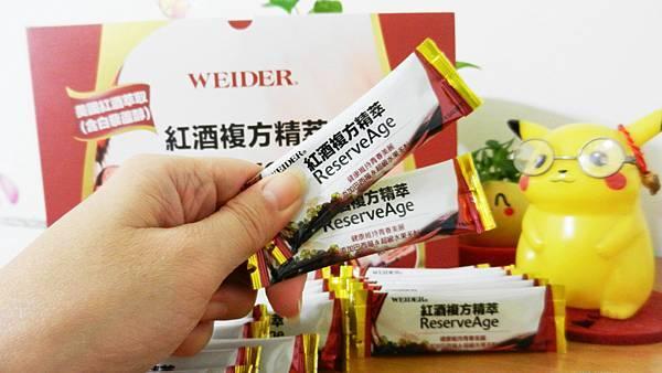 weider 紅酒複方精萃 (21).JPG