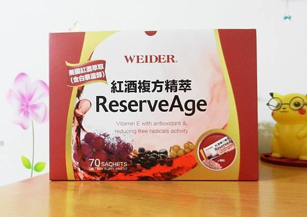 weider 紅酒複方精萃 (1).JPG