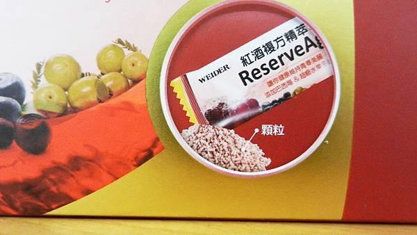 weider 紅酒複方精萃 (4).JPG