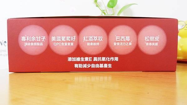 weider 紅酒複方精萃 (5).JPG