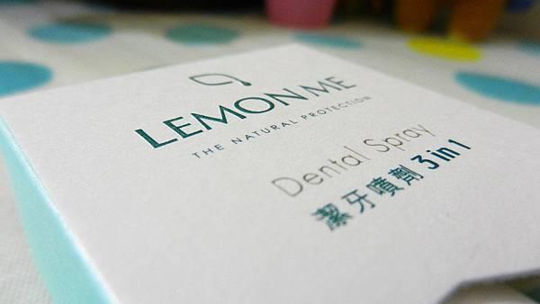 LEMON ME-檸檬桃金孃油‧潔牙噴劑家庭組 (10).JPG