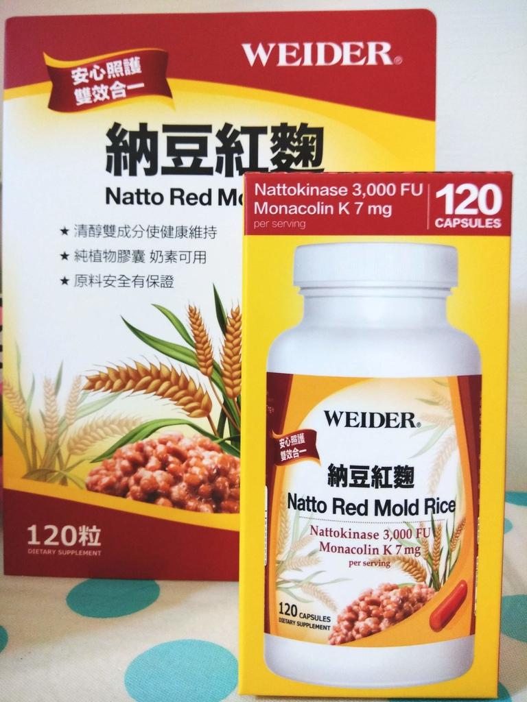 weider納豆 (11)