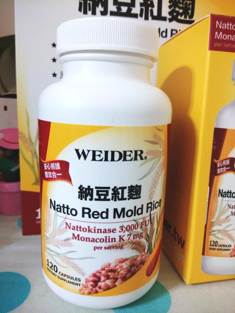 weider納豆 (2)
