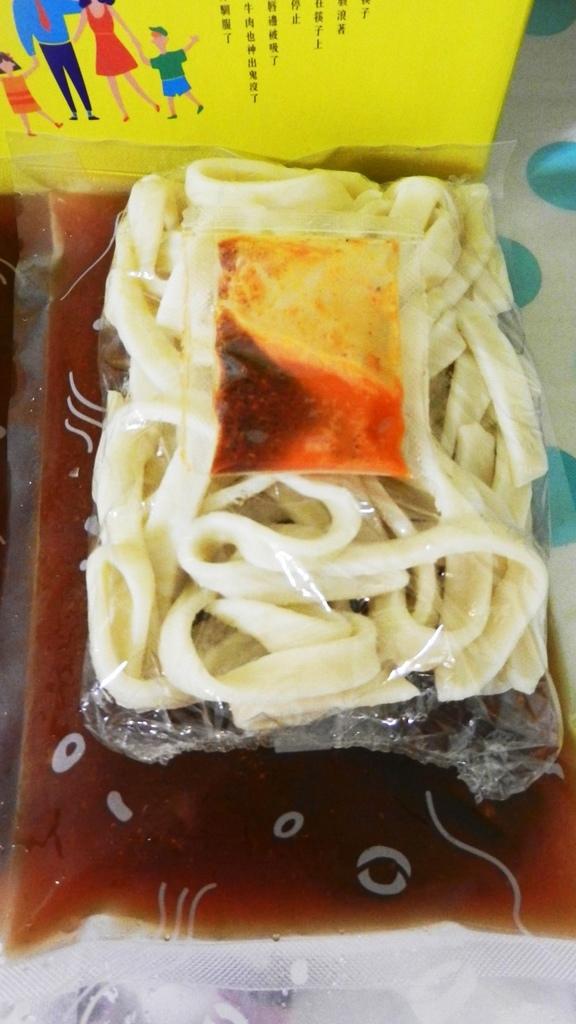筷牛-川味牛肉湯包 (6).JPG