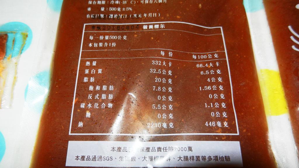 筷牛-川味牛肉湯包 (9).JPG