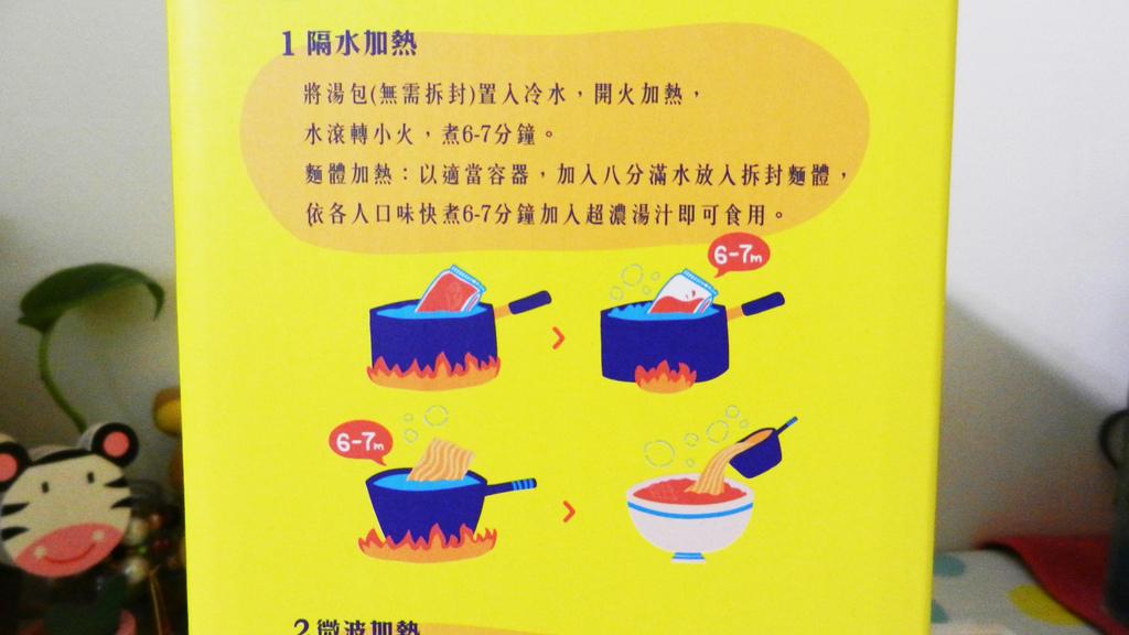 筷牛-川味牛肉湯包 (15).JPG