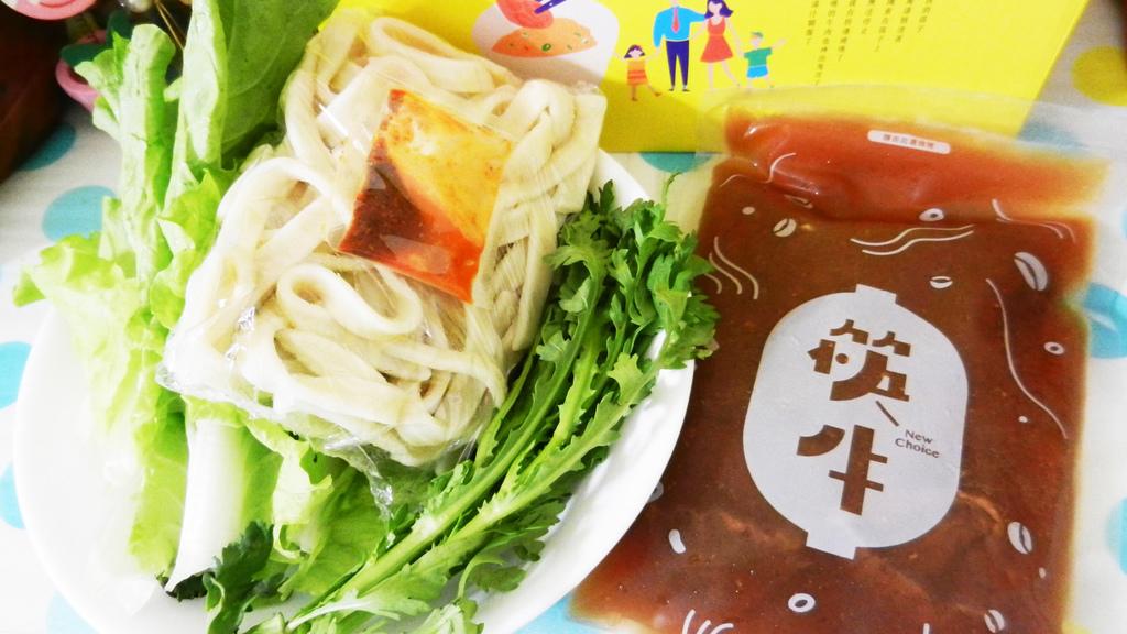 筷牛-川味牛肉湯包 (21).JPG