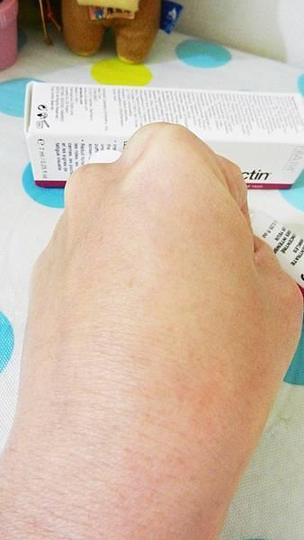 StriVectin超級皺效眼霜3C升級版 (12).JPG