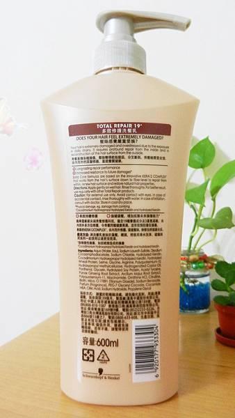施華寇多效修護洗髮乳 (5).JPG