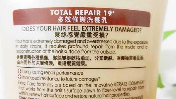 施華寇多效修護洗髮乳 (6).JPG