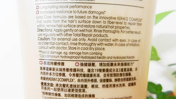 施華寇多效修護洗髮乳 (7).JPG