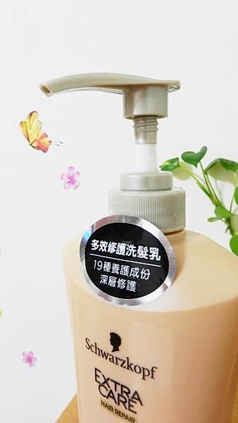 施華寇多效修護洗髮乳 (11).JPG