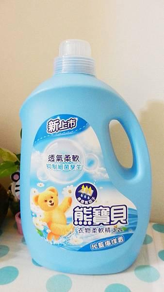 熊寶貝 (1).JPG