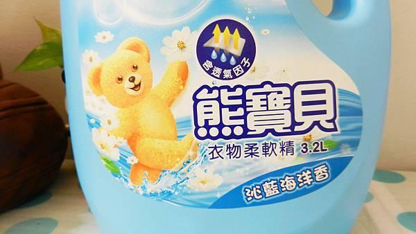 熊寶貝 (2).JPG
