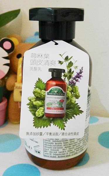 ANTICA義大利草本專家蕁麻葉洗髮乳 (1).JPG