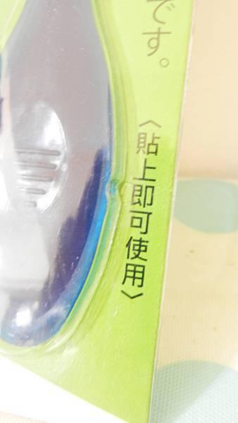 便利插 (4).JPG