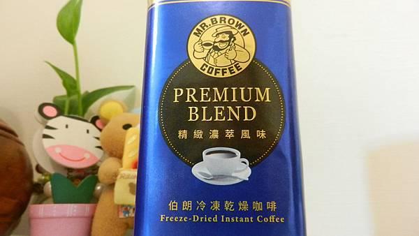 伯朗-冷凍乾燥咖啡 (2).JPG