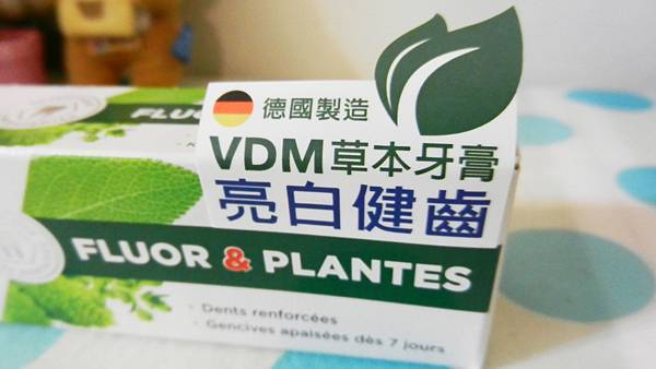 Vademecum 草本清新健齒牙膏 (3).JPG