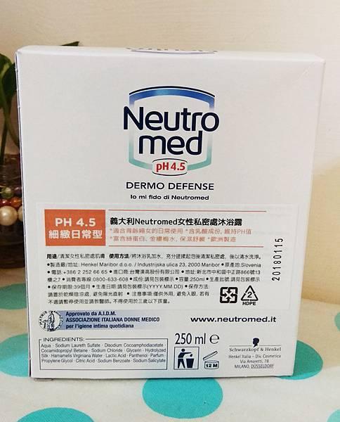Neutromed義大利私密肌女性沐浴乳-細緻日常型 (2).jpg