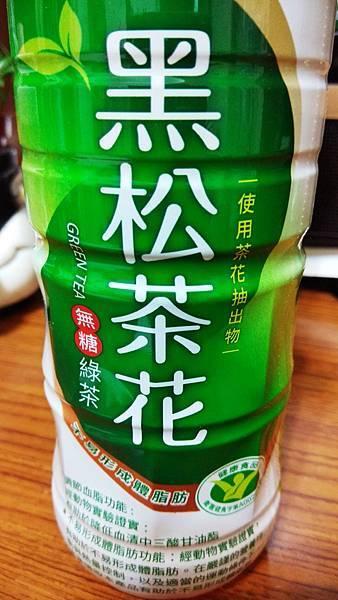 黑松茶花 (3).jpg