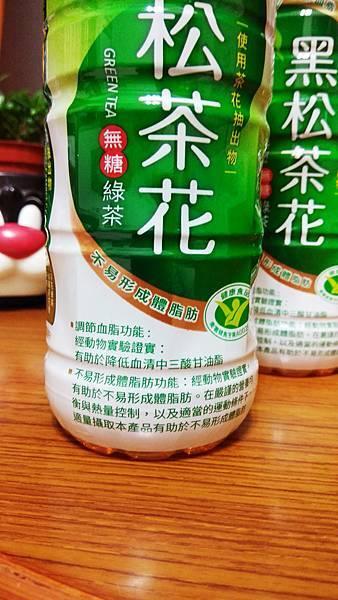 黑松茶花 (4).jpg