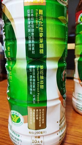 黑松茶花 (5).jpg