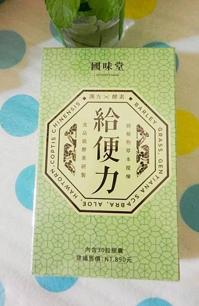 國味堂給便力 (2).JPG