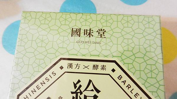 國味堂給便力 (3).JPG