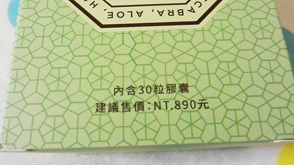 國味堂給便力 (7).JPG